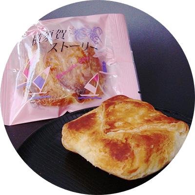横須賀銘菓 横須賀ストーリー