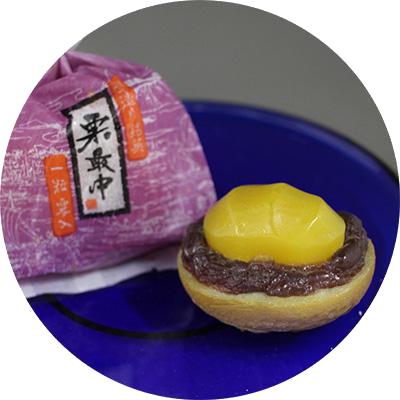 手造り銘菓 栗最中